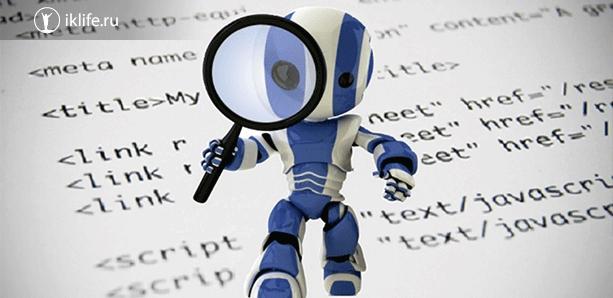Что такое индексация сайта и как ее ускорить