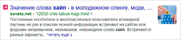 Описание сгенерированное Яндексом