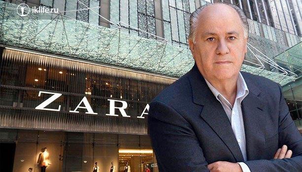 Амансио Ортега – самый богатый человек планеты