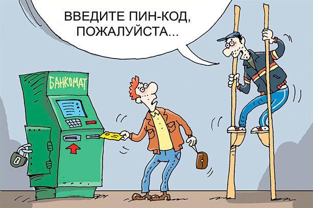 Заблокировали карту Сбербанка: что делать и каковы причины банковских санкций
