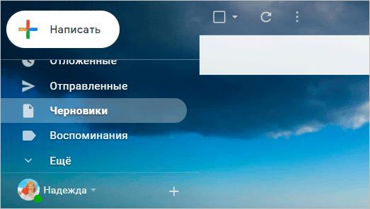 Новые ярлыки Gmail