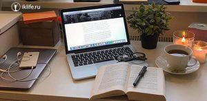 Поиск работы на дому без вложений и обмана
