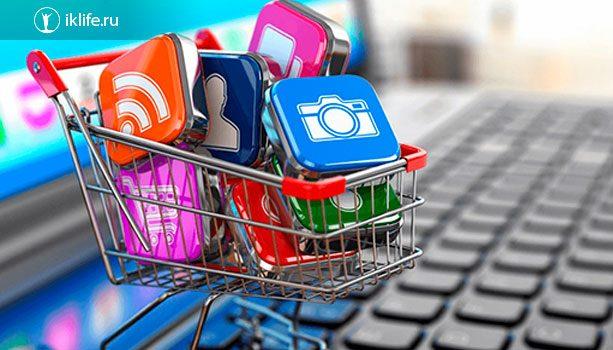 Привлечение покупателей через интернет