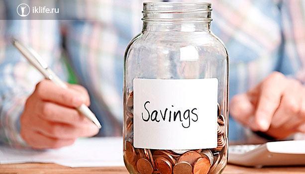 Сколько откладывать денег