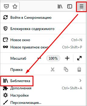 Сохраненные данные в браузере
