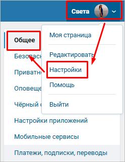 Сведения о пользователе