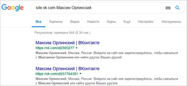 """Поисковый оператор """"site:"""""""