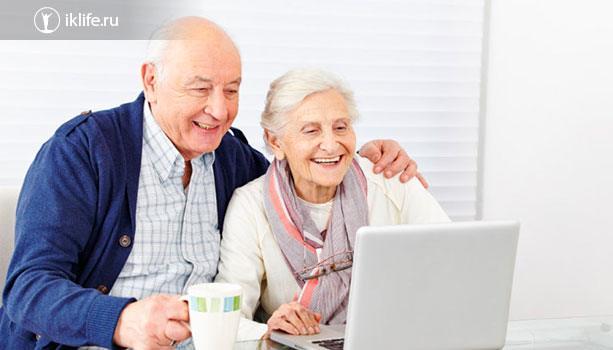 Оплата товаров и услуг через интернет