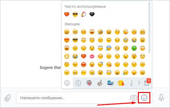 Тултип с emoji в ВК