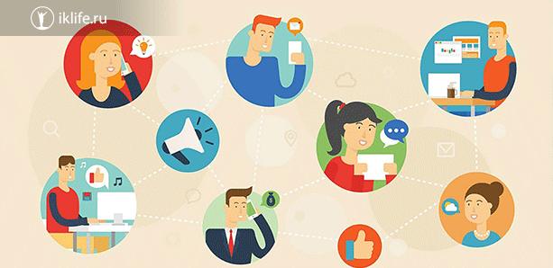 Что такое крауд-маркетинг и зачем он нужен