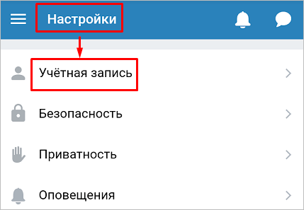 Мобильная версия ВК