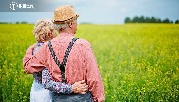 Льготное налогообложение для пенсионеров