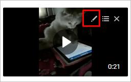 Редактирование видеоролика