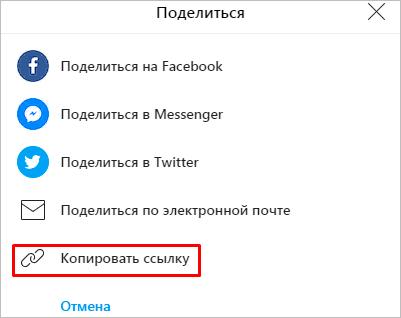 Скопировать URL видеоролика