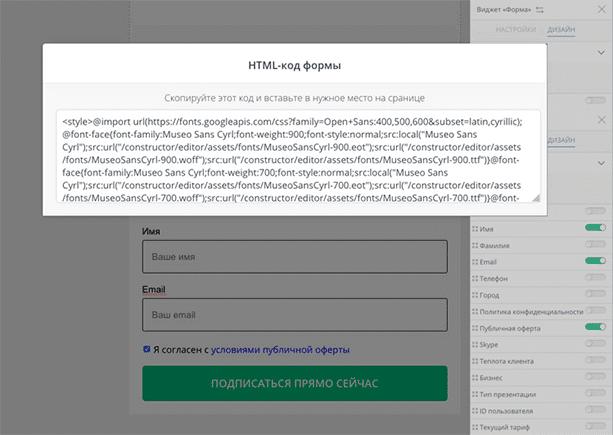 JustClick – сервис рассылки email