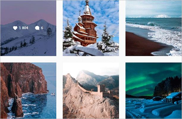 Качественные снимки в Инстаграме