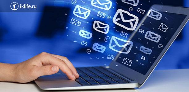 Как создать почту на Mail
