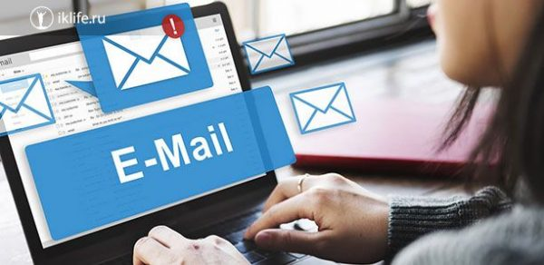 Как узнать адрес электронной почты, если ты его забыл