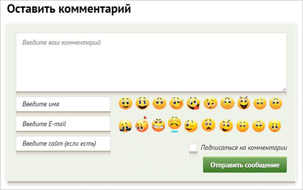 Комментарии на iklife.ru
