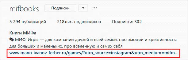 Пример URL
