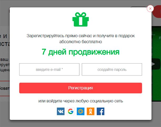 Приветствие на сайте