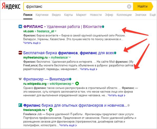 ПС Яндекс