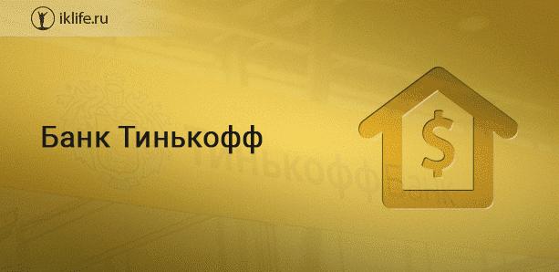 карта метро москвы 2020 крупно с расчетом времени карта метро москвы 2020