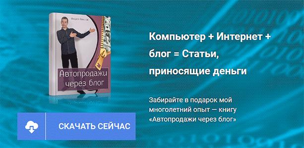 Бесплатная электронная книга