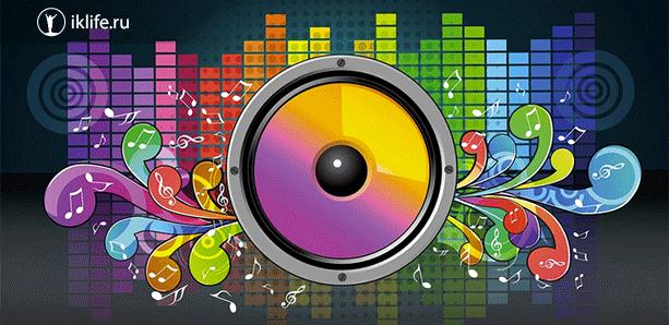Как добавить музыку в Одноклассники с компьютера