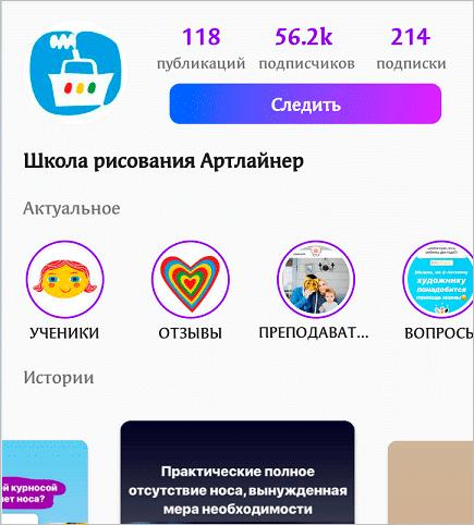 Материалы в профиле пользователя