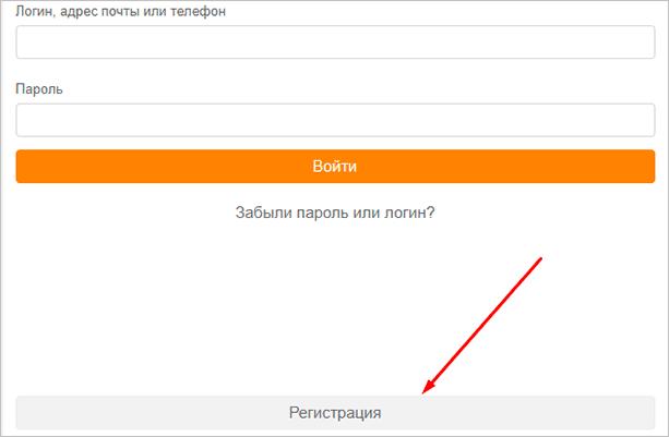 Мобильная версия m.ok.ru