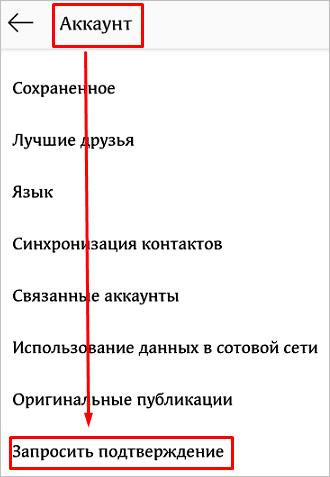 Пункт меню