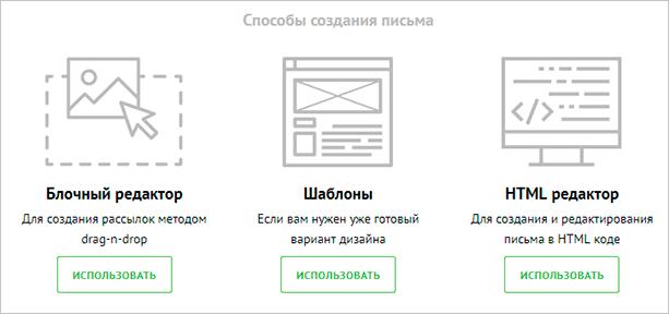 Редакторы рассылки