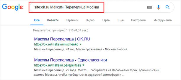 """Использование оператора """"site:"""""""