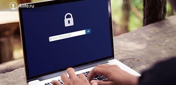 Как сменить пароль в Одноклассниках