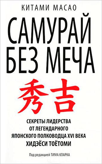 Книга-история