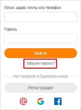 Сайт ok.ru