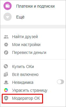 Выбор пункта