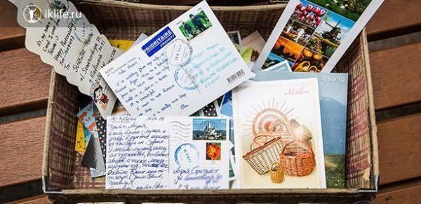 Бесплатные открытки в Одноклассниках