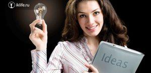 Бизнес на дому для женщин: идеи