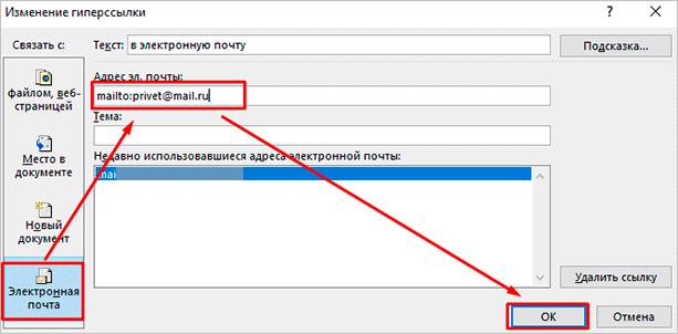 Настройка URL