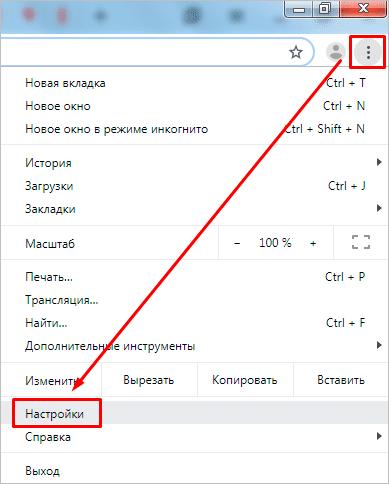 Основное меню браузера