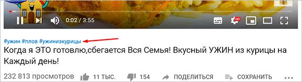 Похожие видео
