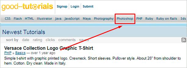 Раздел, посвященный графическому редактору