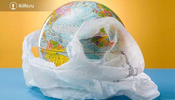 Жизнь без пластика