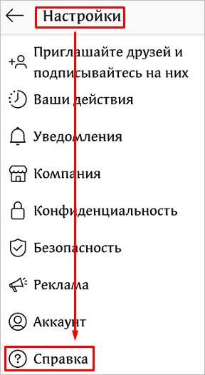 Перечень параметров