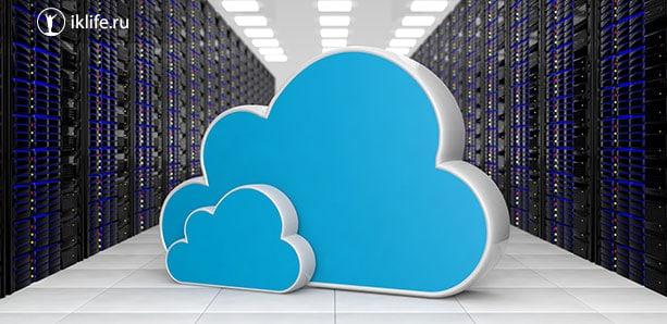 Облачные хранилища для хранения файлов