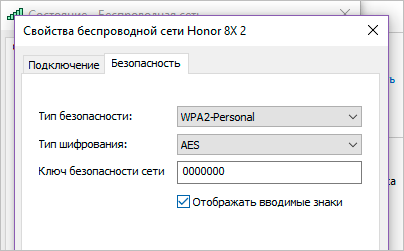 Искомый пароль