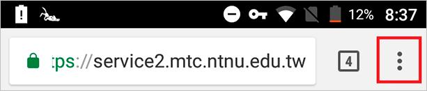Меню Google Chrome на смартфоне