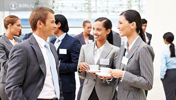 Мероприятия для бизнесменов